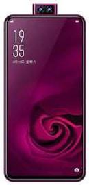 ElePhone U2 assistenza riparazioni cellulare smartphone tablet itech