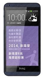HTC DESIRE 816 assistenza riparazioni cellulare smartphone tablet itech